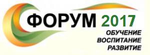 Forum_logo_2017.png